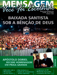 Revista Mensagem - Março - 2008