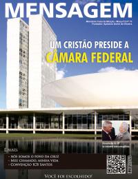 Revista Mensagem - Edição 75 - Março 2015